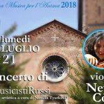 Milano: lunedì 9 luglio appuntamento con i Musicisti Russi