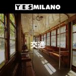 Milano su WeChat: è la prima città italiana