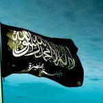 Al Bidaya. Istigava i propri interlocutori ad abbracciare il jihad: arrestato trentenne milanese