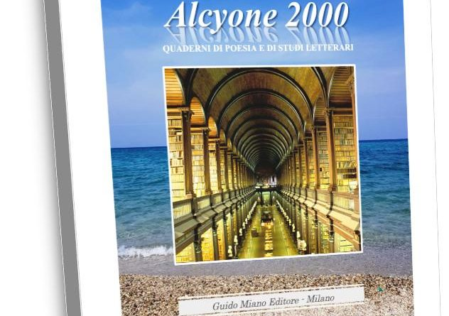 Alcyone2000 n°13 [fronte3D]